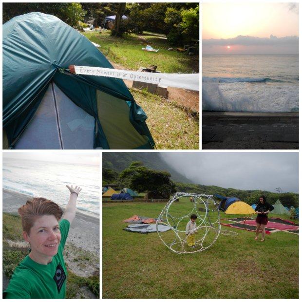 Guru-guru Camp 2013