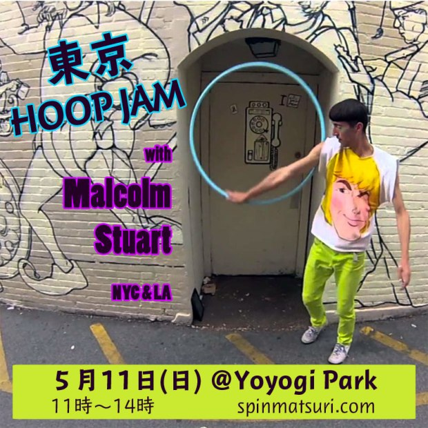 2014-5-11-malcolm-tokyo