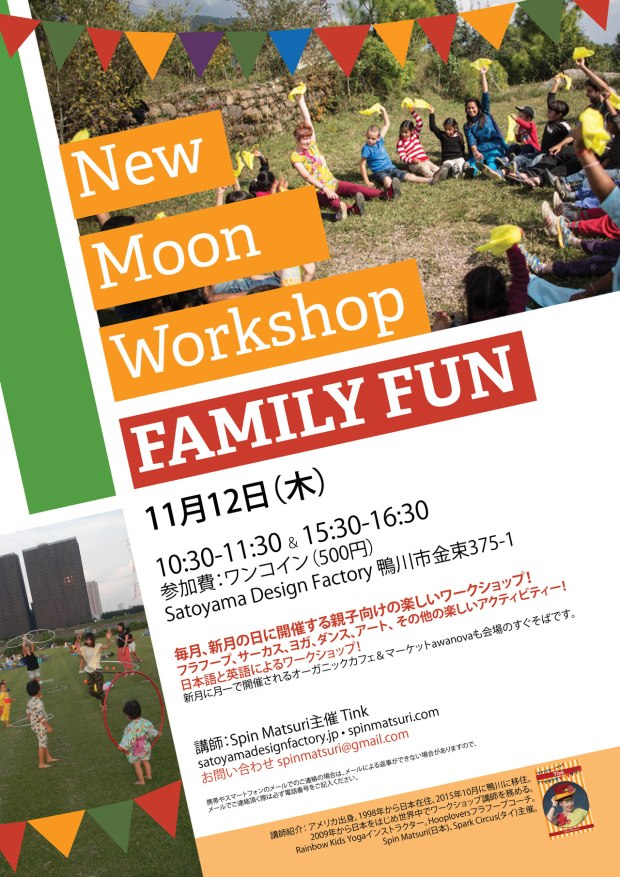 New-Moon-11