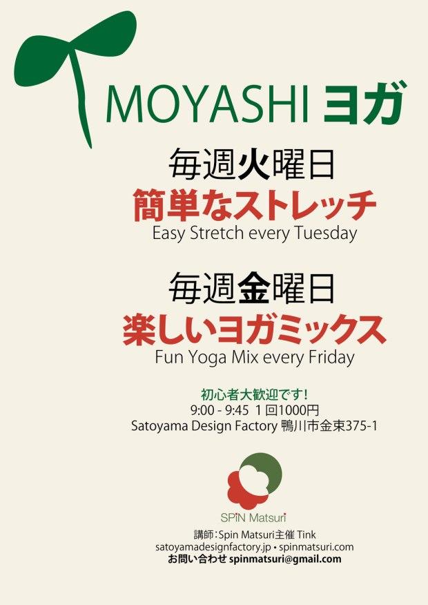 Moyashi-yoga-2016